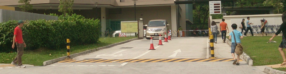 Page Banner for carpark registration