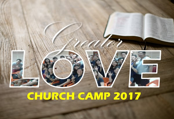 600-x-410-church-camp-2017