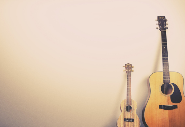 600 x 410 guitar
