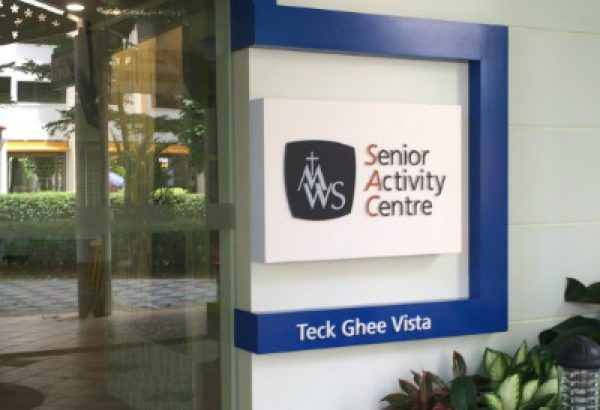 Teck Ghee Vista SAC Entrance